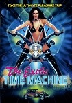 Exotic Time Machine, The DVD
