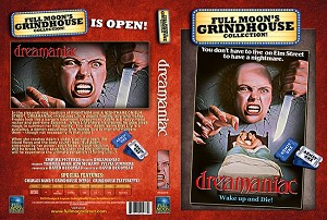 Grindhouse: Dreamaniac DVD