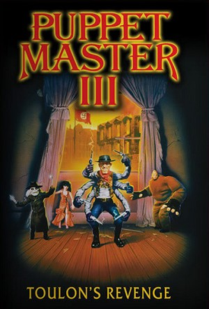 Puppet Master 3 DVD Remastered