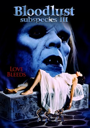 Subspecies III: Bloodlust  DVD
