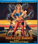 International PRESALE: Sorority Babes In The Slimeball Bowl-O-Rama  Blu-Ray