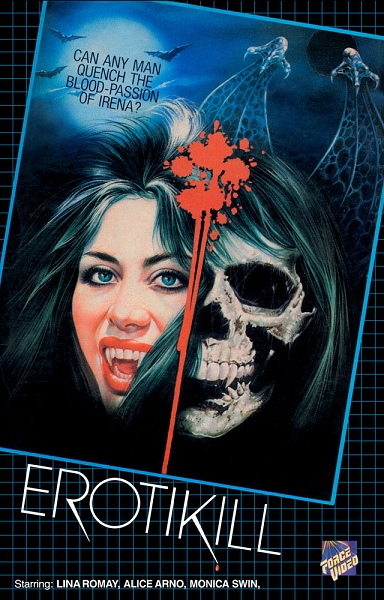 Wizard Video: Erotikill (Big Box VHS)