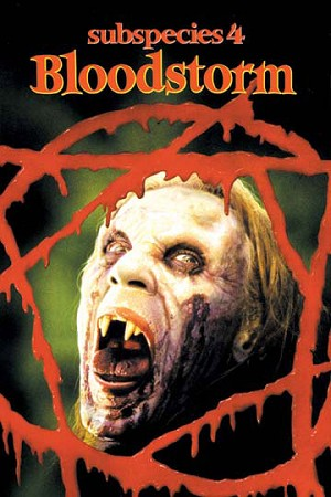 Subspecies 4: Bloodstorm DVD